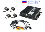 gotovaya-videosistema-dlya-avtoshkoli-nscar-401-s-3g-gps-wifi-4h-kanalnii-registrator-4-kameri-provoda-podklyucheniya-mikrofon