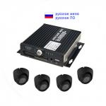 videoregistrator-dlya-avtoshkoli-nscar-401-hd-s-3g-gps-wi-fi-gotovii-komplekt-4h-kanalnii-registrator-hd-4-kameri-hd-provoda-podklyucheniya