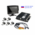 videoregistrator-dlya-avtoshkoli-nscar-503-gotovii-komplekt-4h-kanalnii-registrator-5-kamer-43monitor-mikrofon
