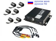 videoregistrator-dlya-avtoshkoli-nscar-601-gotovii-komplekt-4h-kanalnii-registrator-kvadrator-6-kamer-mikrofon-4